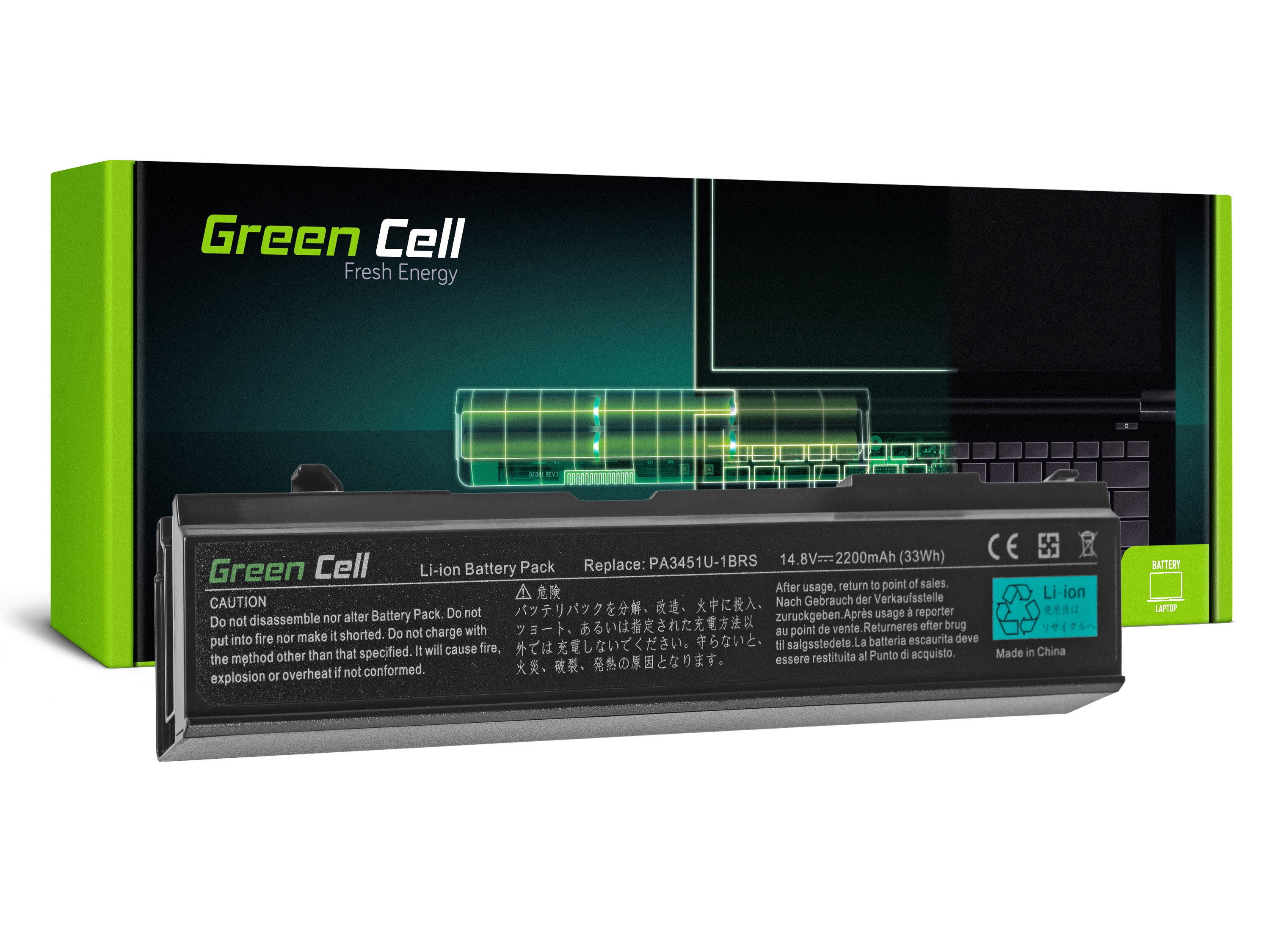 Green Cell TS48 Baterie Toshiba Satellite A100 A110 A135 M70, Toshiba Satellite Pro A110 M40 M50 M70 2200mAh Li-ion - neoriginální