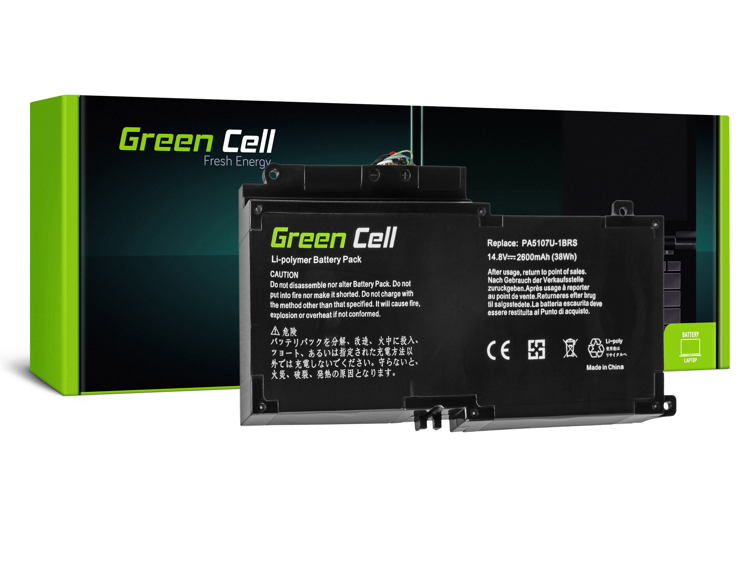 Green Cell Battery for Toshiba Satellite L50-A L50-A-19N L50-A-1EK L50-A-1F8 L50D-A P50-A S50-A / 14,4V 2600mAh